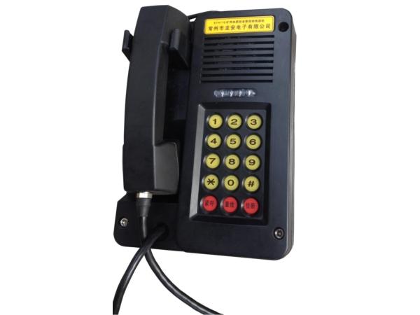 KTH116矿用本质安全型自动电话机