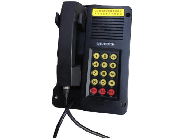 LA-08C型数字抗噪声电话机