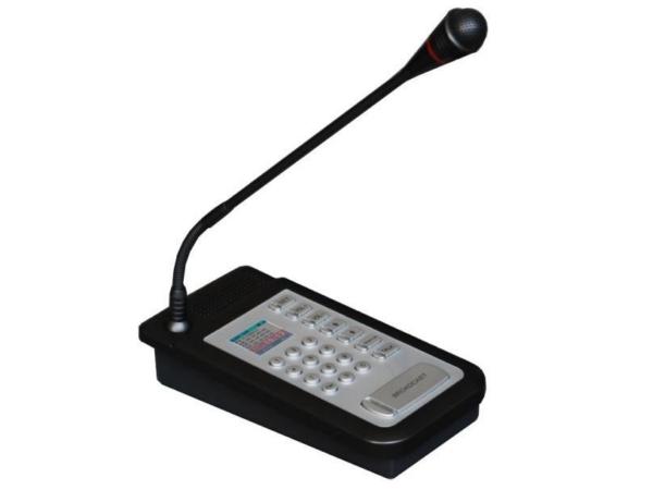 LA-8520 IP寻呼话筒