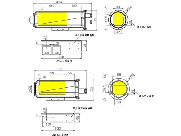 LAH133系列隔爆摄像仪护罩